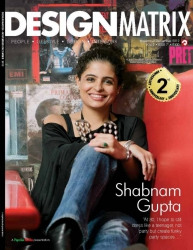 Design Matrix Magazine, Nov-Dec 2012 Cover